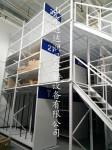 滨州阁楼式仓储货架